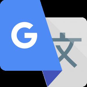 El Google Translate
